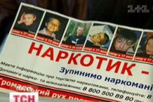 У Дніпропетровську міліція вилучила рекордну в історії України партію трамадолу