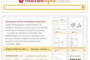 В інтернеті з'явився сайт з відповідями на усі питання