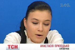 Ображена Приходько подала до суду на Національну телекомпанію