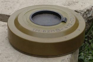 У Черкасах в парку знайшли протитанкову міну