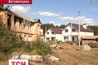 """На Житомирщині """"у повітрі розчинилися"""" 2,5 га землі"""