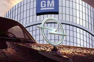 Opel виходить зі складу General Motors