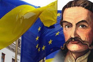 РФ: шанування зрадника Мазепи пересварить Україну з Європою