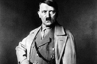 Гітлера позбавлять звання почесного громадянина