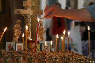 У православних розпочинається Великий піст