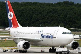 Знайдені тіла загиблих в катастрофі єменського аеробуса