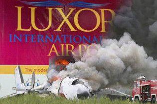 В Єгипті розбився літак з п'ятьма українцями