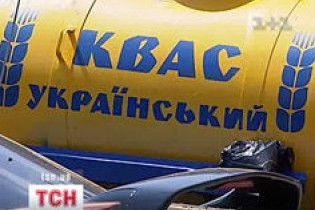 У Києві з'явилися бочки з несправжнім квасом