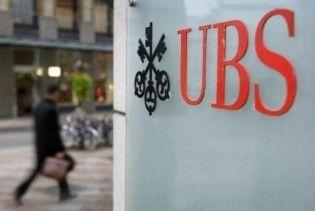 UBS звільняє 7500 працівників. З початку року збитки банку склали 2 мільярди
