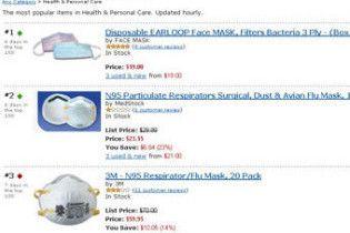 Свинячий грип зробив маски найпопулярнішим товаром інтернету