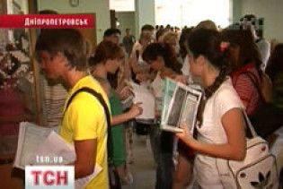 Українські абітурієнти не бажають вивчати точні науки