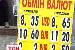 Офіційні курси валют на 31 березня