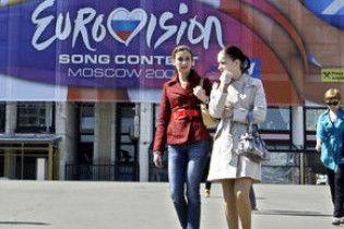 """Біля СК Олімпійський, де проходить """"Євробачення"""", знайшли шість патронів"""