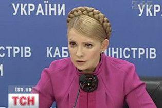Тимошенко взяла сільських голів під свою опіку