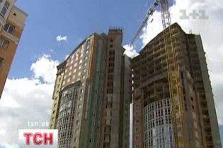У лютому впали ціни на житло на вторинному ринку Києва