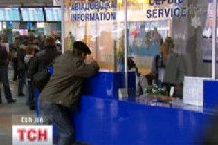 Українці почали масово економити на польотах