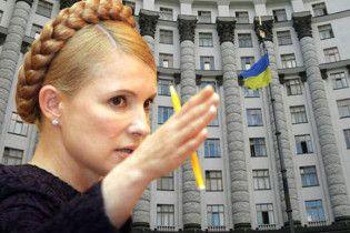Тимошенко збирає міністрів, а Янукович поїхав на Закарпаття