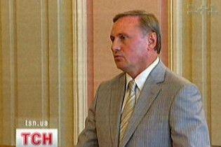 Єфремов проти зміни закону на догоду однієї Тимошенко