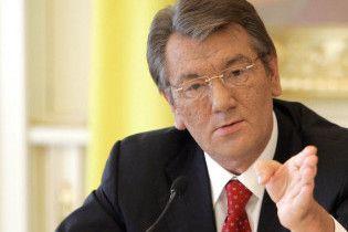 Ющенко направить свою Конституцію у Венеціанську комісію