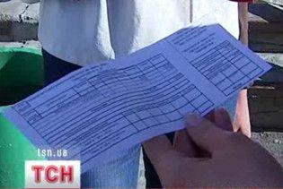 У Тимошенко просять Ющенка втрутитися в історію з тарифами