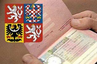 Генконсульство Чехії в Україні припинило видачу всіх видів віз