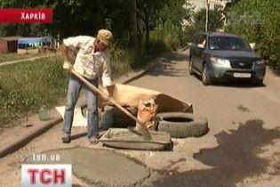 У Харкові дороги ремонтують коштом водіїв