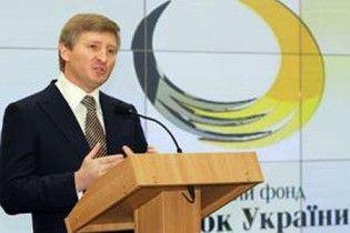 Фонд Ахметова натисне на Вашингтон для підтримки України
