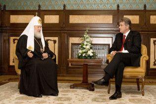 Ющенко і патріарх Кирило вшанували жертв Голодомору
