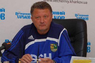 """Тренер """"Металіста"""" не зміг заснути після гри з """"Динамо"""""""