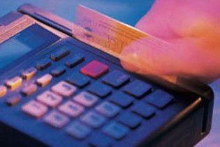 """""""Надра"""" погрожує штрафами за відмову приймати картки банку"""
