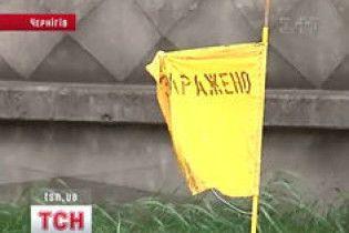 Посеред Чернігова відкопали радіоактивне звалище