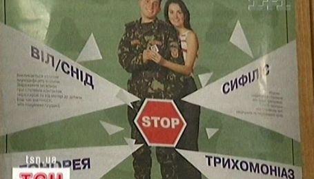 Снід проти Українців