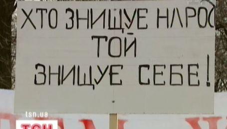 Антикризові протести