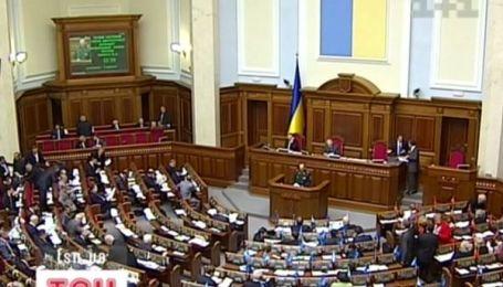 Парламент провалив усі законопроекти