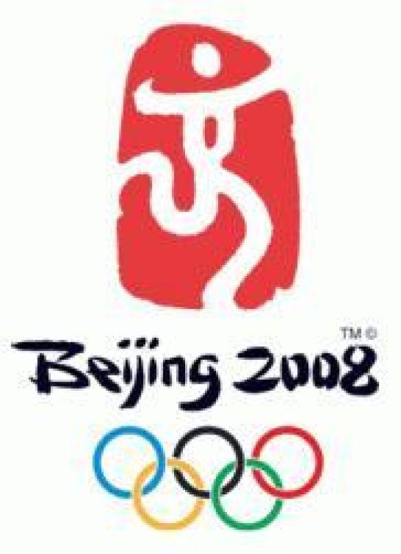 Екологія Пекіну загрожує Олімпіаді
