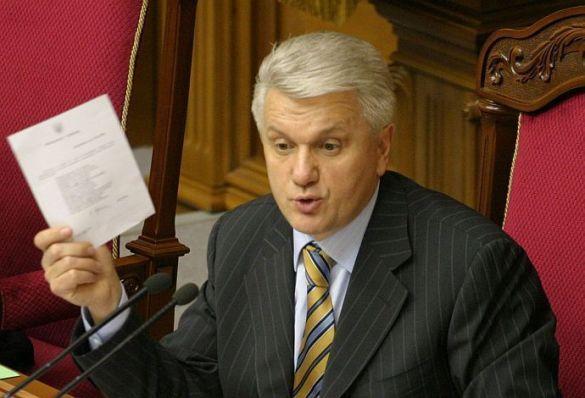 У Києві розпочався розпочався з'їзд Народної партії Литвина.