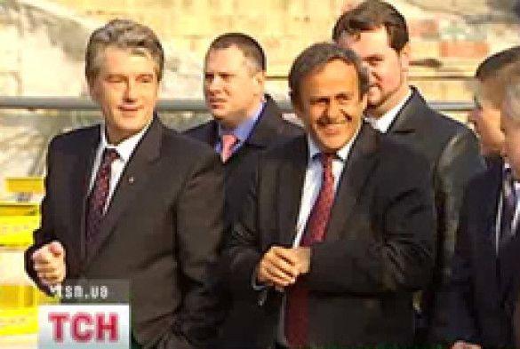 Платіні та Ющенко