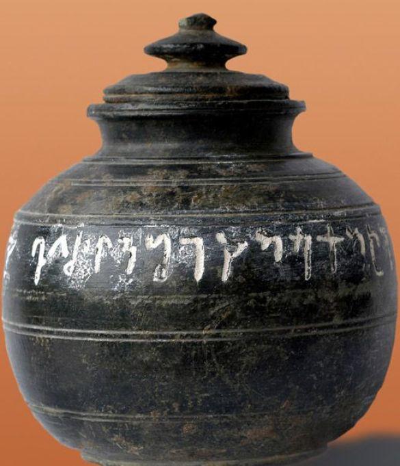 Італія передала Пакистану сто стародавніх артефактів