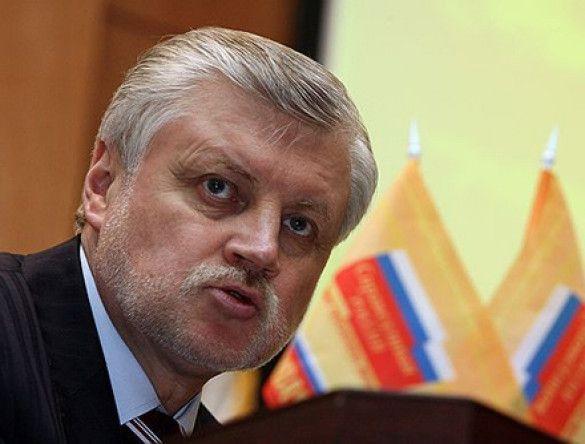Сергій Міронов
