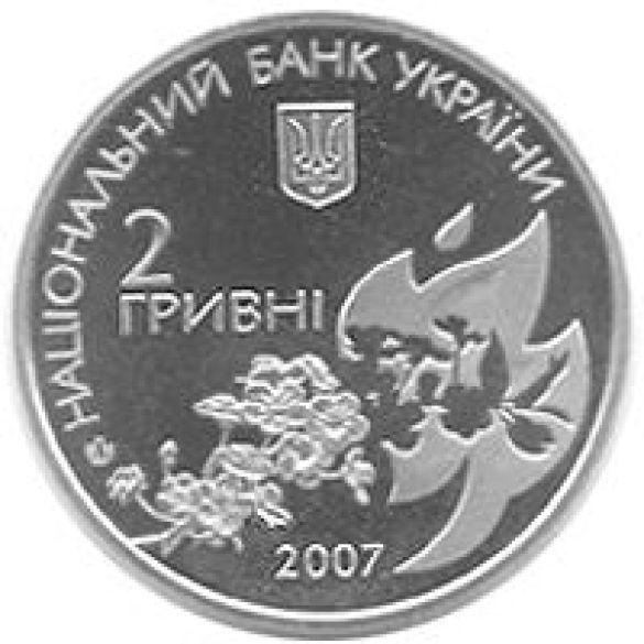 2 гривні - аверс