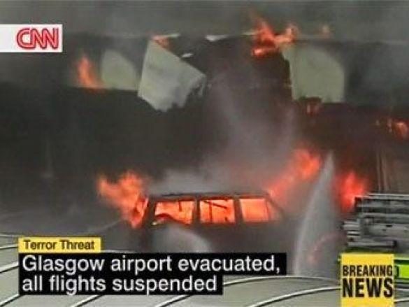 Аеропорт Глазго