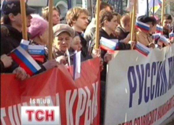 Марш у Сімферополі