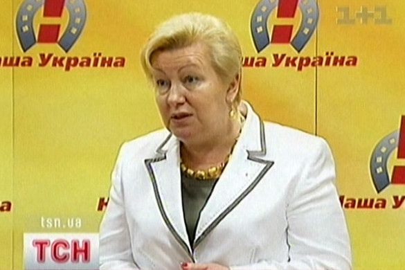 Віра Улянченко