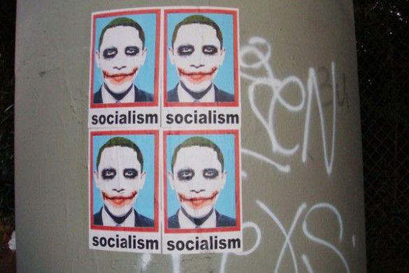 Обама-Джокер