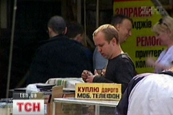 Купівля мобільних телефонів