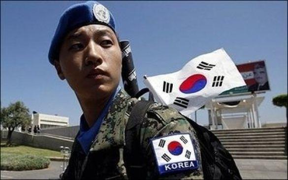 кореєць (Фото: news.yahoo.com)