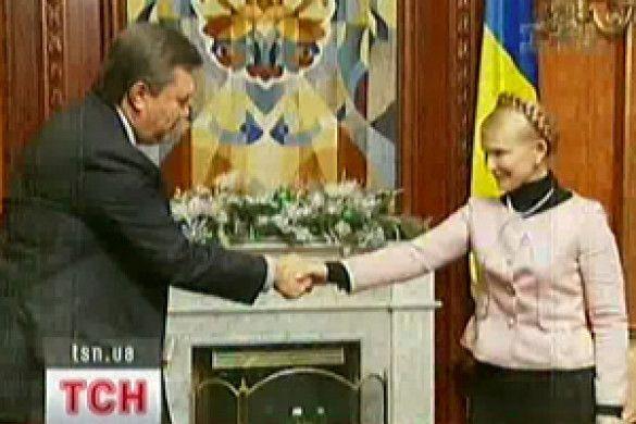 Віктор Янукович та Юлія Тимошенко