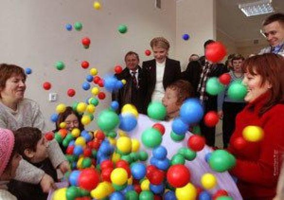 Юлія Тимошенко з дітьми (Фото: www.tymoshenko.com.ua)