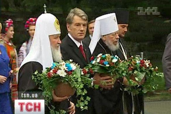 Ющенко та Кирило