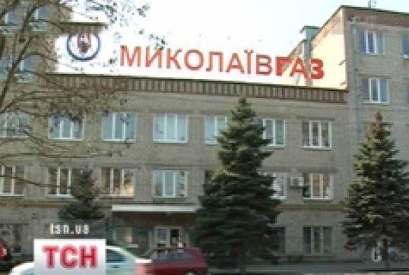 Миколаївгаз